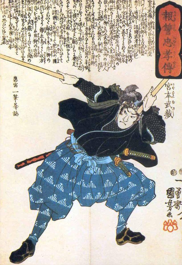 640px-Musashi_ts_pic