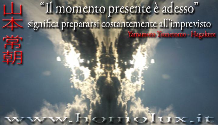 il momento presente è adesso