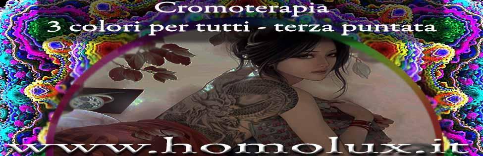 cromoterapia 3 colori per tutti terza puntata