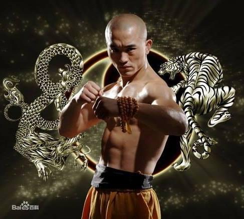 yi long