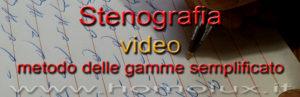 stenografia metodo delle gamme semplificato
