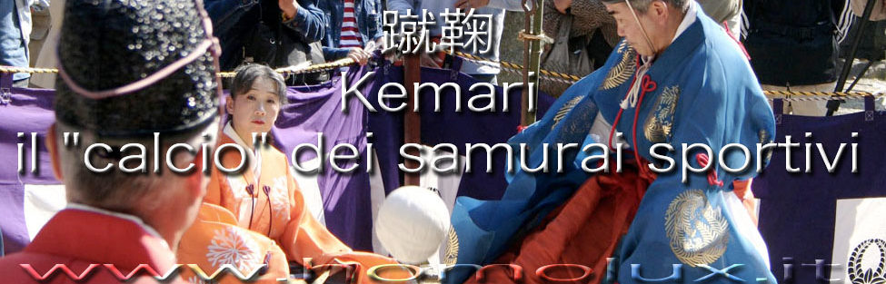 "蹴鞠 Kemari: il ""calcio"" dei samurai sportivi"